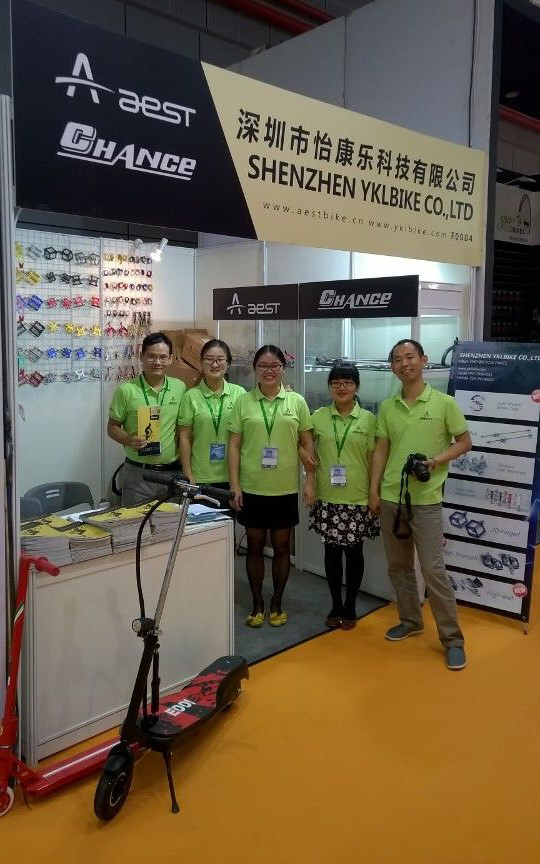 The 25th China international bicycle exhibition