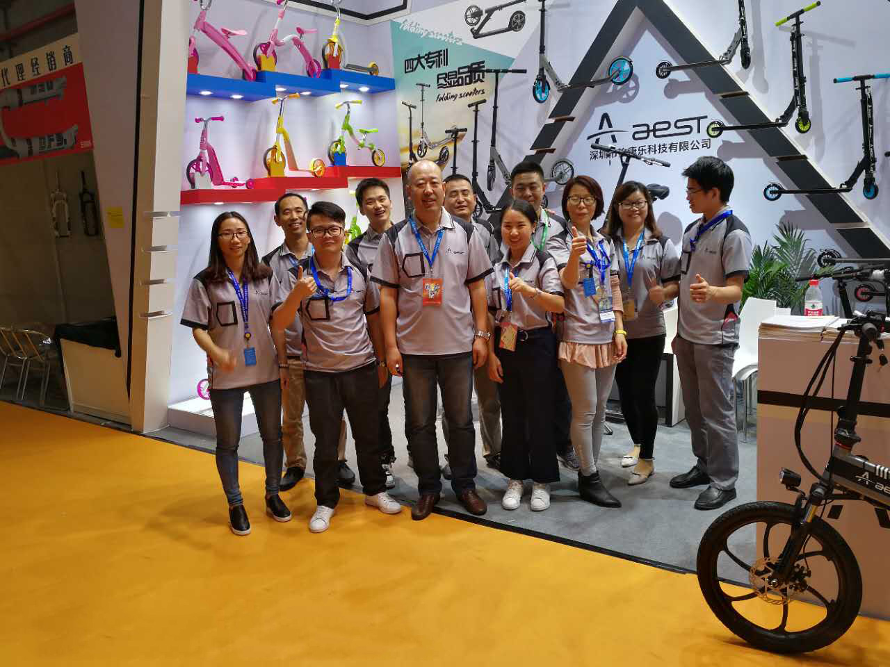 the 27th China international bicycle &motor fair