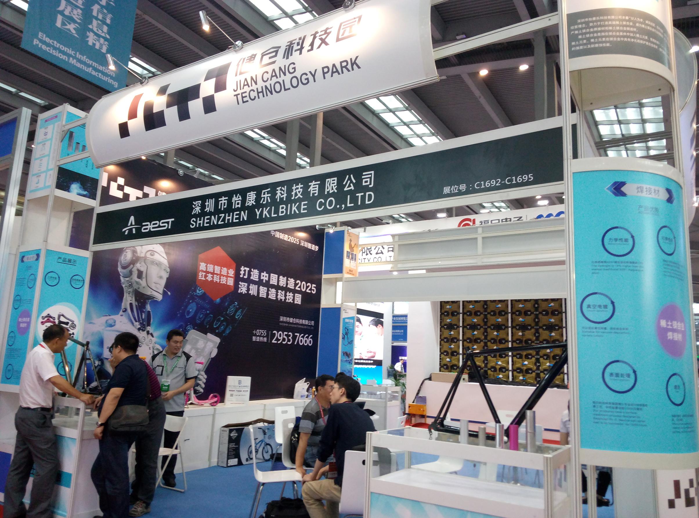 深圳宝安区博览会产业展